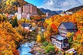 The hot springs resort town of Jozankei in Hokkaido, Japan.