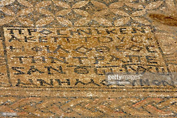 An early Christian mosaic in ancient Greek is seen in the ruins of a recently excavated rare Christian church from about the 3rd4th centuries AD on...