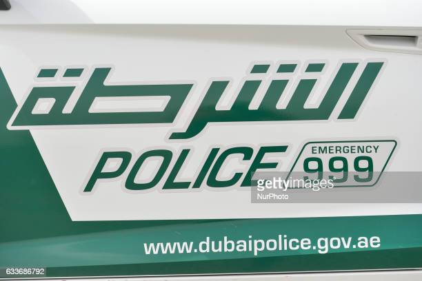 An emergency 999 number on the side of a new Audi R8 car a part of the Dubai Police supercar patrol fleet On Friday 3rd February in Dubai UAE