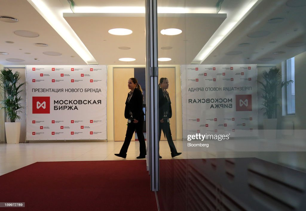 An employee passes through the reception area of the Moscow Exchange in Moscow, Russia, on Thursday, Jan. 24, 2013. The Moscow Exchange, Russia's biggest bourse, plans to raise more than $500 million in an initial public offering, according to a person with knowledge of the matter. Photographer: Andrey Rudakov/Bloomberg via Getty Images