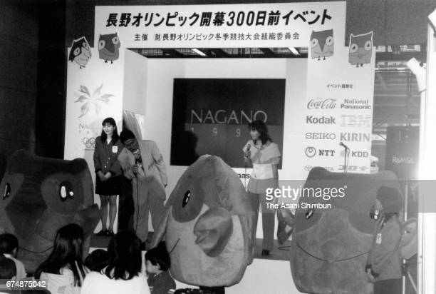 An event to mark 300 days to go to the Nagano Winter Olympics is held on April 12 1997 in Nagano Japan