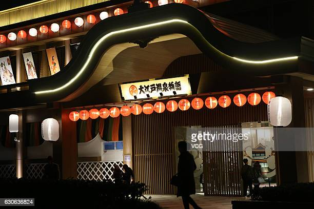 An exterior view of the Dajianghu Hot Spring Resort a copy of Japan's Oedo Onsen Monogatari is seen at Baoshan District on December 28 2016 in...
