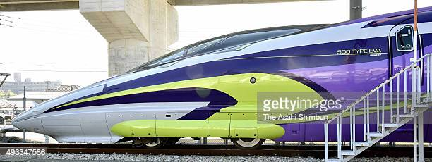 An exterior view of the head coach of the popular animation series 'Neon Genesis Evangelion' themed Shinkansen bullet train '500 Type Eva' is seen at...