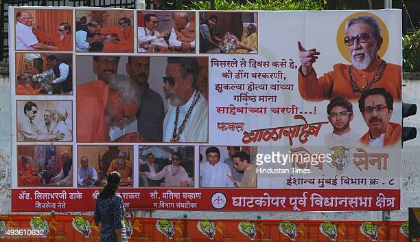 An illegal hoarding being erected right besides Shiv Sena Headquarters just a day before Shiv Sena's Dussehra rally at Shivaji Park Ground in Dadar...