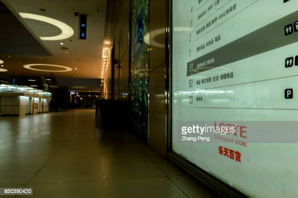 An illuminated sign outside a Lotte department store Affected tensions relating to the Terminal High Altitude Area Defense controversy South Korea...