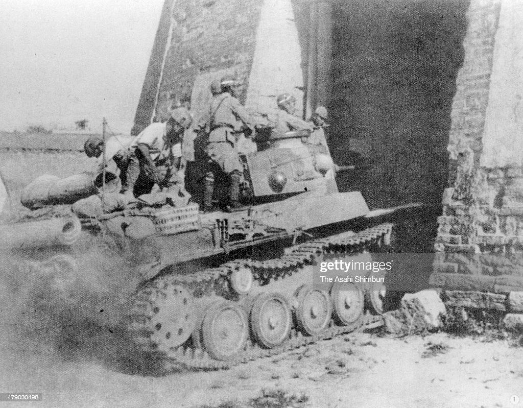 Hengyang China  city pictures gallery : ... Hengyang during the Sino Japanese War circa 1944 in Hengyang, China