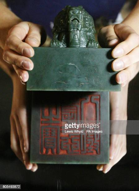 An Imperial KhotanGreen Jade Seal from the Qing Dynasty Qianlong Period that is to be auctioned at Sotheby's as part of a sale of Fine Chinese...