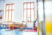 An interior of a classroom. Elementary school.