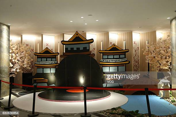 An interior view of the Dajianghu Hot Spring Resort a copy of Japan's Oedo Onsen Monogatari is seen at Baoshan District on December 28 2016 in...