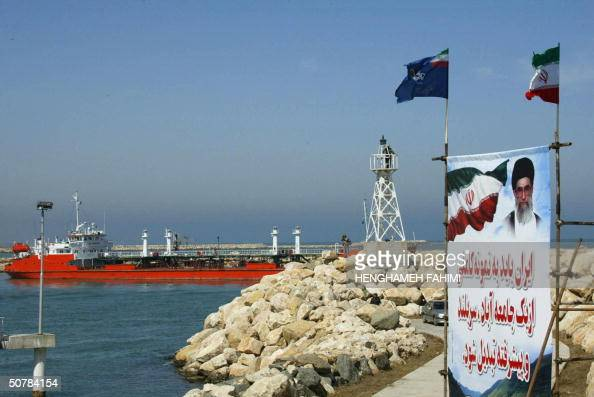 An Iranian oil tanker is seen floating on the Caspian Sea as Iranian President Mohammad Khatami attends the opening ceremony 29 April 2004 of the...