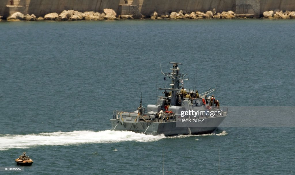 An Israeli navy vessel leaves the port o