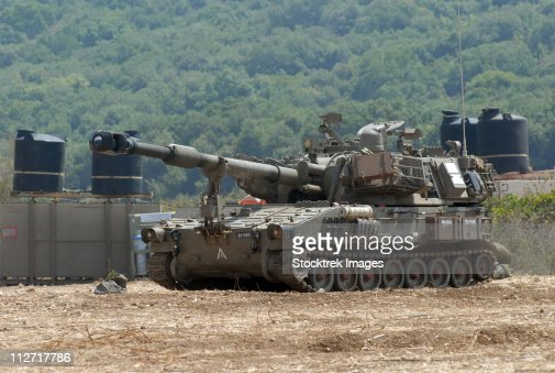 An M109 self-propelled howitzer of the Israel Defense Forces.