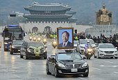 An obituary car of the deceased former South Korean president Kim YoungSam during the funeral ceremony on November 26 2015 in Seoul South Korea...