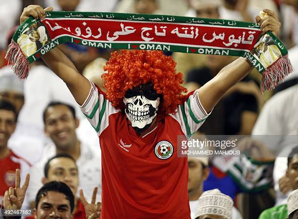 An Omani fan cheers on his team during the AFC qualifying football match for the 2018 FIFA World Cup between Oman and India on October 13 2015 at the...