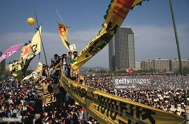 An organised rally as part of the election campaign for Kim Daejung at a square in Seoul He later lost to Roh TeeWoo In August 1973 agents of the...
