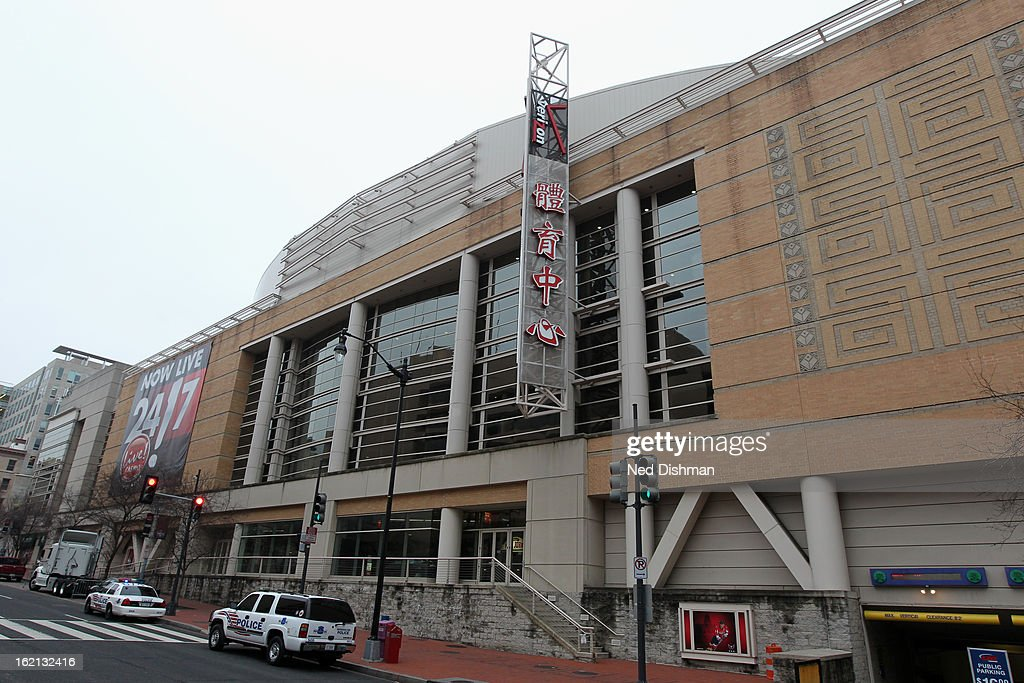 An outside shot of the Verizon Center prior to the game between the Washington Wizards and Brooklyn Nets on February 8, 2013 at the Verizon Center in Washington, DC.