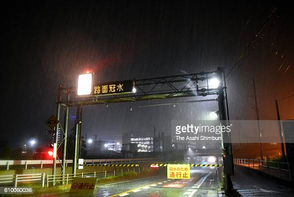 An underpass is closed due to heavy rain as Typhoon Malakas approaches on September 19 2016 in Okazaki Aichi Japan Japan could suffer from a record...