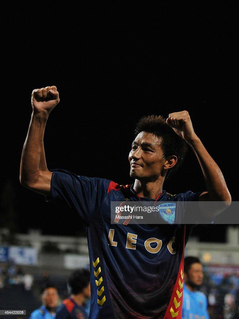 Yokohama FC v Avispa Fukuoka - J. League 2 2014