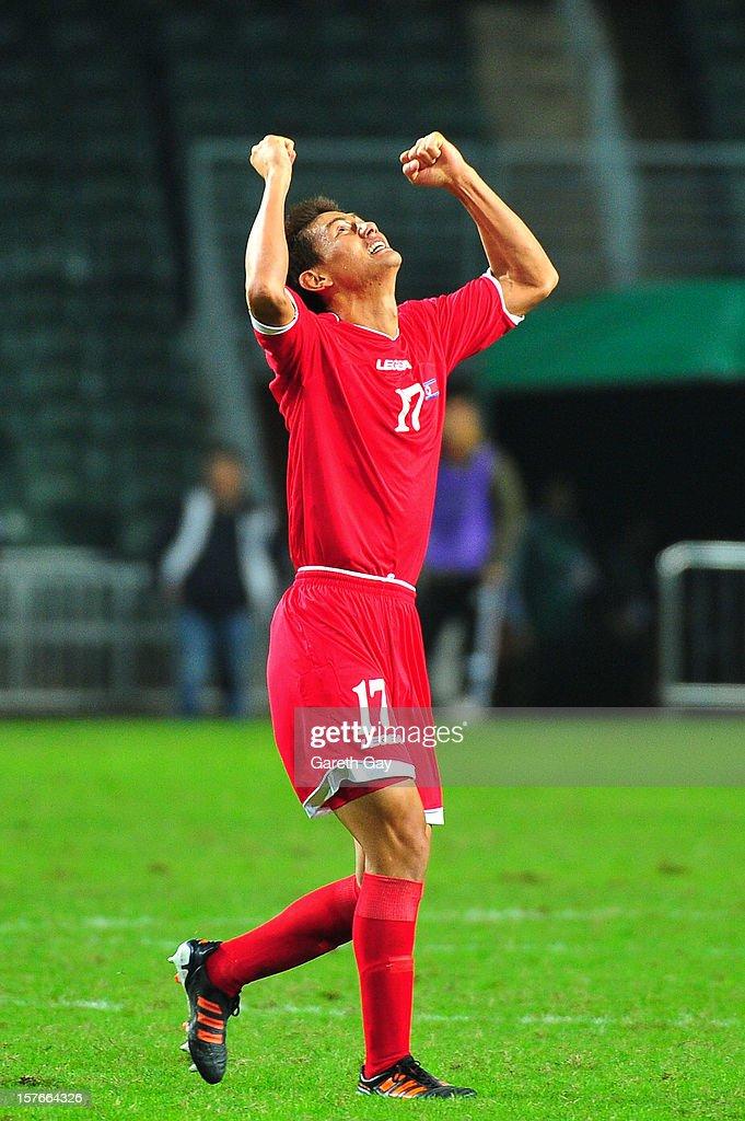 An Yong-Hak #17 of Korea DPR clebrates during 2013 EAFF East Asian Cup Qualifying match between Korea DPR and Australia at Hong Kong Stadium on December 5, 2012 in So Kon Po, Hong Kong.