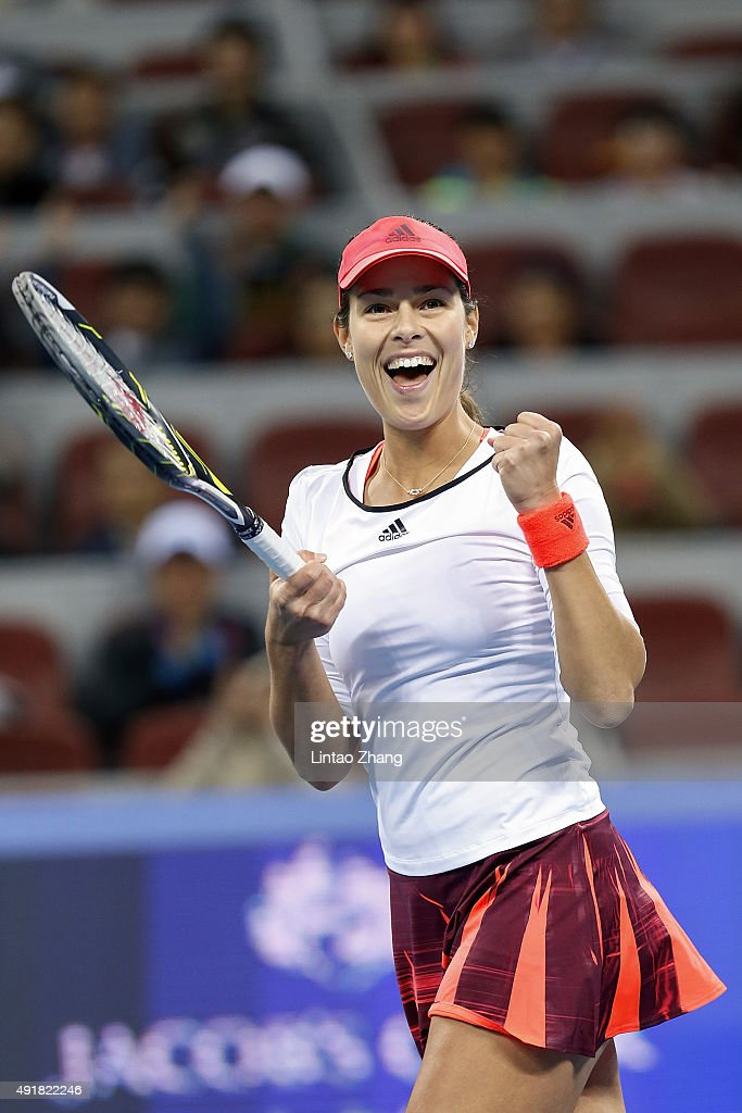 Ana Ivanovic of Serbia celebrates winning her match against Svetlana Kuznetsova of Russia during the Women's singles Second round match on day six of the 2015 China Open at the China National Tennis Centre on October 8, 2015 in Beijing, China.