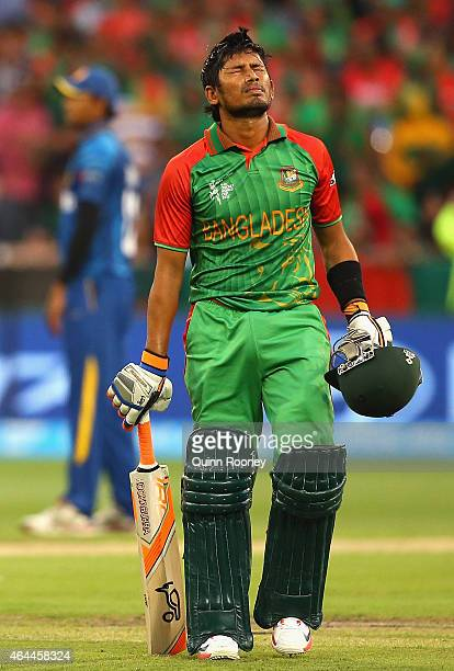 Anamul Haque of Bangladesh walks off the field after being run out by Angelo Mathews of Sri Lanka during the 2015 ICC Cricket World Cup match between...