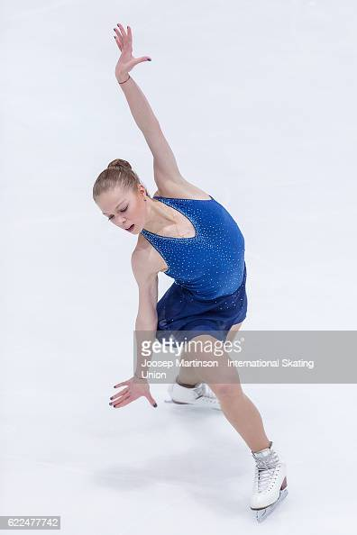 Anastasia Galustyan of Armenia competes during Ladies Short Program on day one of the Trophee de France ISU Grand Prix of Figure Skating at...