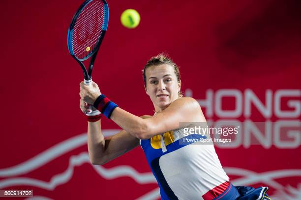 Anastasia Pavlyuchenkova of Russia in action during the Prudential Hong Kong Tennis Open 2017 match between Naomi Osaka of Japan and Anastasia...