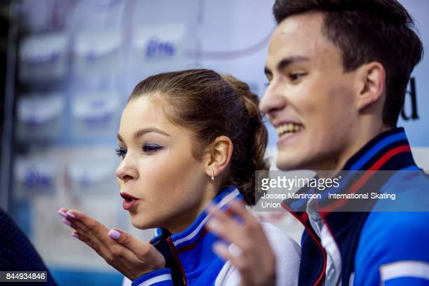 Anastasia Shpilevaya and Grigory Smirnov of Russia look on at the kiss and cry in the Junior Ice Dance Free Dance during day 3 of the Riga Cup ISU...