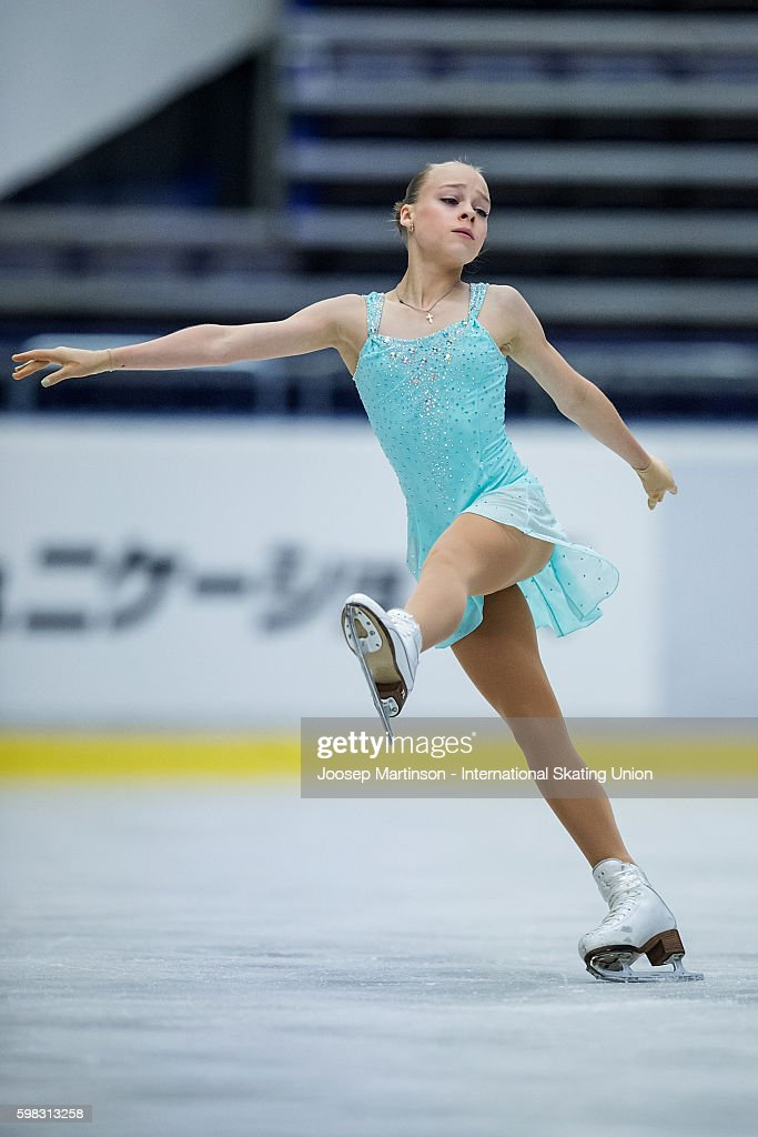 ISU Junior Grand Prix of Figure Skating - Ostrava Day 1