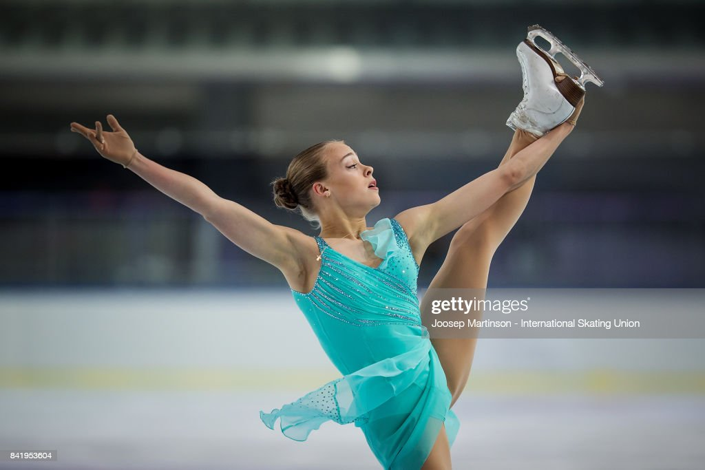 ISU Junior Grand Prix of Figure Skating - Salzburg