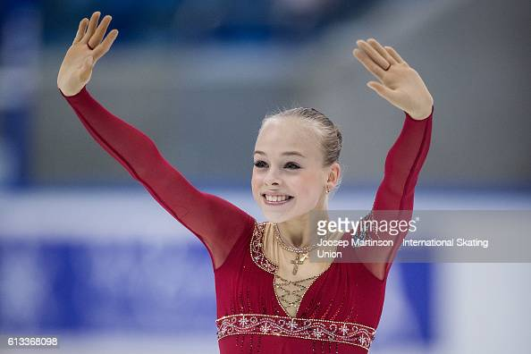 Анастасия Губанова - Страница 3 Anastasiia-gubanova-of-russia-reacts-after-competing-in-the-junior-picture-id613368098?s=594x594