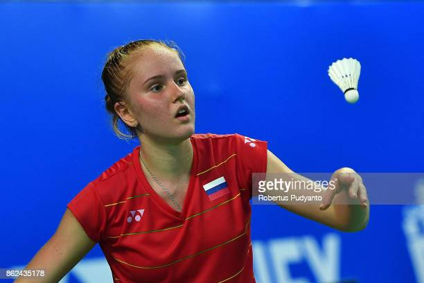 Anastasiia Pustinskaia of Russia competes against Juliana Viana of Brazil during Women Single qualification round of the BWF World Junior...