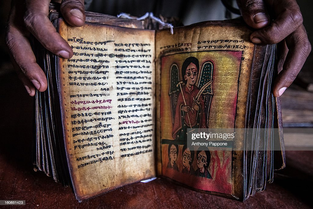CONTENT] Ancient bible painted at island monestary, Lake Tana, Ethiopia, in the Lake Tana There are 15 islands on the huge lake that contain monasteries, some of which date back to the first millennium AD. During the Muslim-Christian and Orthadox-Catholic wars of the 16th century, Christian art, artifacts, and sacred pieces