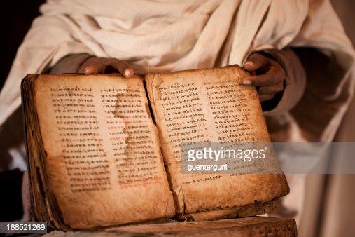 Ancient books in an Orthodox Monastery, Tigray, Ethiopia