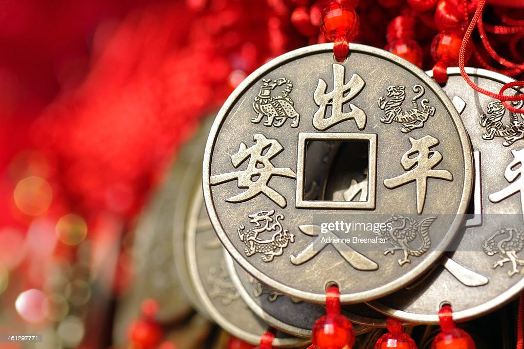 Ancient Chinese Coin Knots