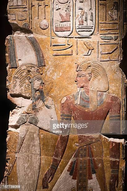 Antico Egitto-Tontafel artefact