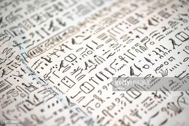 L'Égypte ancienne panneaux Hyroglyphen