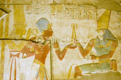 Ancient Egyptian God Horus With Seti And Isis Stock Photo Thinkstock