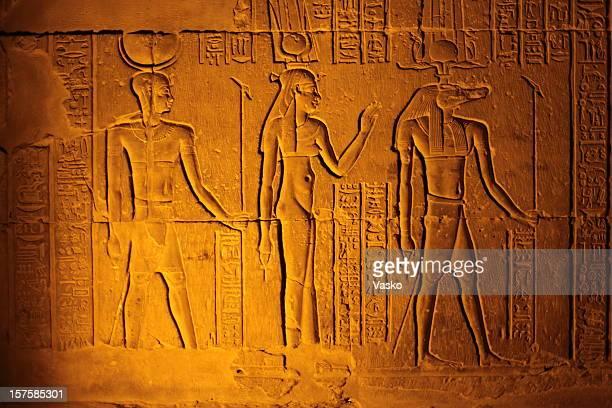 Ancient Egyptian hieroglyphics on a clay tablet