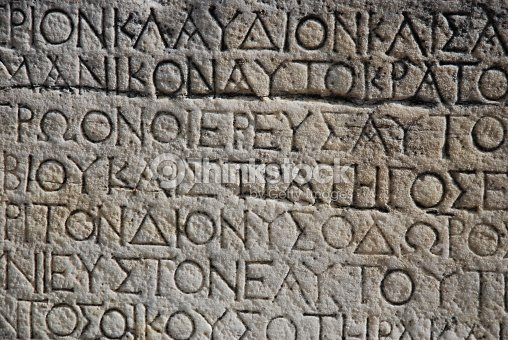 Greek Letters Background