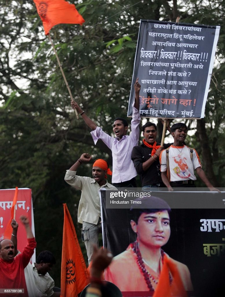 VHP and BJP activists protesting against the torture of Sadhvi Pragya Singh at a rally from Plaza to Shivaji Park on Tuesday.