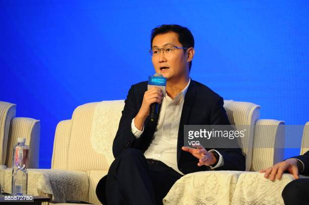 CEO and Chairman of Tencent Pony Ma Huangteng speaks during the 4th World Internet Conference on December 4 2017 in Wuzhen Zhejiang Province of China...