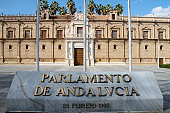 Andalusian regional parliament, Seville, Spain.