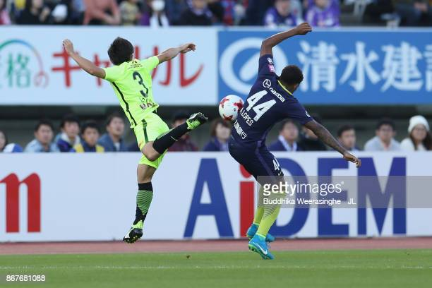 Anderson Lopes of Sanfrecce Hiroshima and Tomoya Ugajin of Urawa Red Diamonds during the JLeague J1 match between Sanfrecce Hiroshima and Urawa Red...