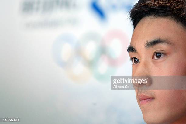 Andong Song Ambassador of the 2022 Beijing Winter Olympics Bid Committee and NHL Draft player of the New York Islanders looks on during the Beijing...