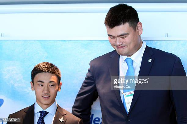 Andong Song Ambassador of the 2022 Beijing Winter Olympics Bid Committee and NHL Draft player of the New York Islanders and Yao Ming former NBA...