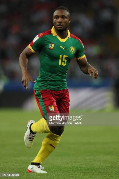 Andre Onana of Cameroon in action during the FIFA Confederations Cup Russia 2017 Group B match between Cameroon and Chile at Spartak Stadium on June...