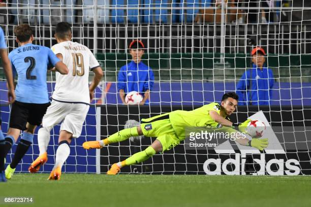 Andrea Zaccagno of Italy saves during the FIFA U20 World Cup Korea Republic 2017 group D match between Italy and Uruguay at Suwon World Cup Stadium...