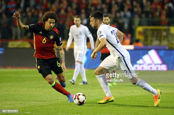 Andreas Samaris of Greece and Axel Witsel of Belgium in action during the FIFA 2018 World Cup Qualifier between Belgium and Greece at Stade Roi...
