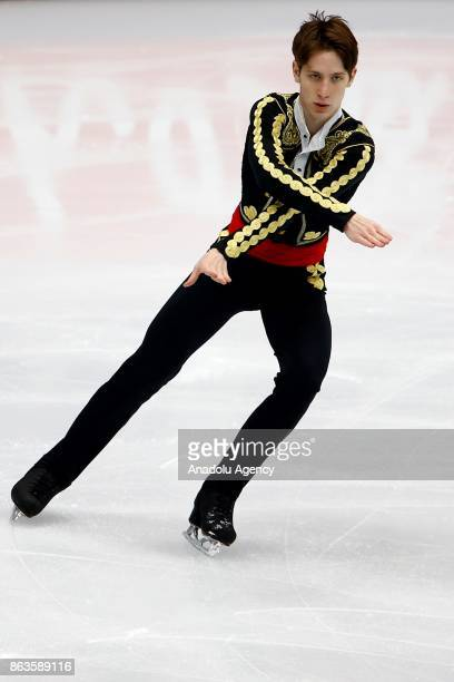 Andrei Lazukin of Russia performs during the men short event on the first day of the ISU GP Rostelecom Cup 2017 at the Megasport Arena in Moscow...